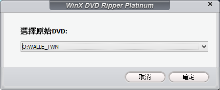 winx-dvd-ripper-04